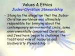 values ethics judeo christian stewardship