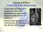 values ethics judeo christian stewardship2