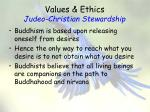 values ethics judeo christian stewardship6