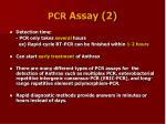 pcr assay 2