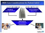 iris care considerations for patient safety