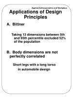 applications of design principles