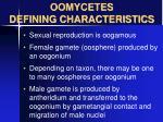 oomycetes defining characteristics1