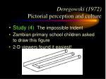 deregowski 1972 pictorial perception and culture14