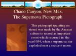 chaco canyon new mex the supernova pictograph