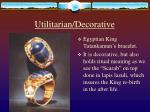 utilitarian decorative