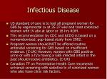 infectious disease2