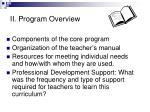 ii program overview