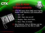 dss adm enhancements