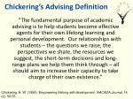 chickering s advising definition