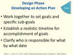 design phase developing an action plan