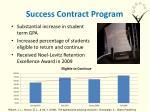success contract program1