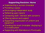 supporting revision home