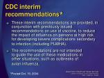 cdc interim recommendations