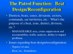 the patrol function beat design reconfiguration
