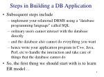 steps in building a db application2