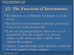 2 the function of instruments
