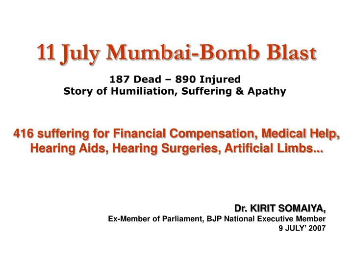 11 july mumbai bomb blast