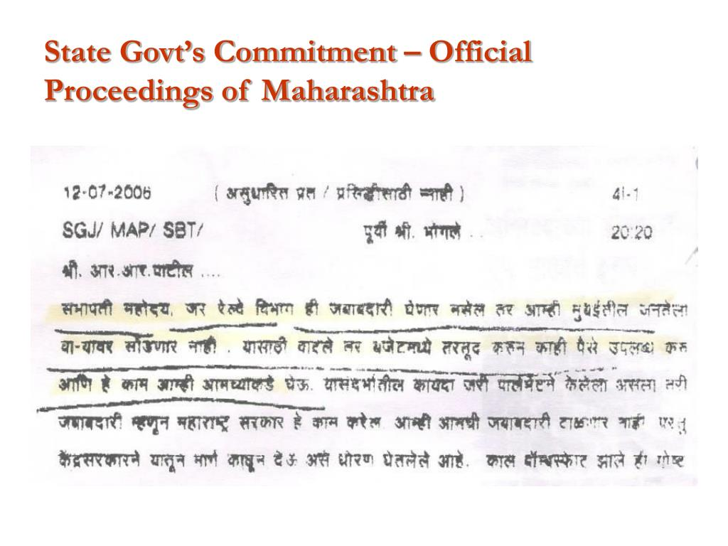 State Govt's Commitment – Official Proceedings of Maharashtra