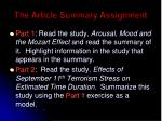 the article summary assignment