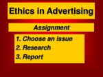 ethics in advertising2