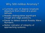 why 500 millibar anomaly