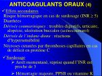 anticoagulants oraux 4