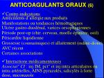 anticoagulants oraux 6