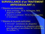 surveillance d un traitement anticoagulant 1