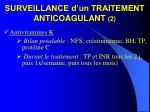 surveillance d un traitement anticoagulant 2
