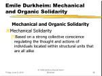 emile durkheim mechanical and organic solidarity