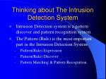 thinking about the intrusion detection system