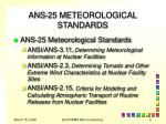 ans 25 meteorological standards
