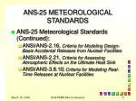 ans 25 meteorological standards1