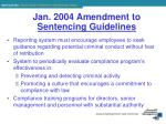 jan 2004 amendment to sentencing guidelines