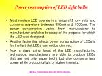 power consumption of led light bulbs