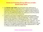 scheme for promoting energy efficiency in india bachat lamp yojana