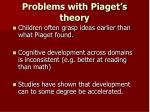 problems with piaget s theory