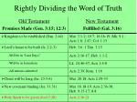 rightly dividing the word of truth6
