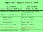 rightly dividing the word of truth7