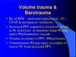 volume trauma barotrauma