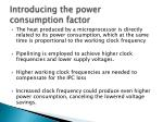introducing the power consumption factor