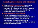 latest achievements and initiatives
