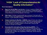 v 024 lack of comprehensive air quality information