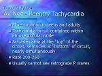 reentrant rhythms av node reentry tachycardia