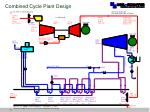 combined cycle plant design