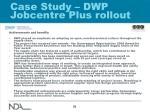 case study dwp jobcentre plus rollout3