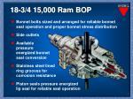 18 3 4 15 000 ram bop1