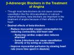 b adrenergic blockers in the treatment of angina
