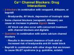 ca channel blockers drug interactions